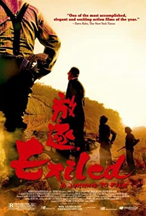 EXILED  – FILM – 2006