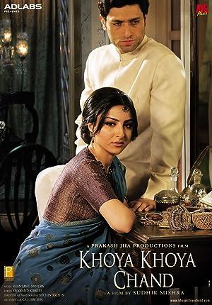 KHOYA KHOYA CHAND – FILME – 2007