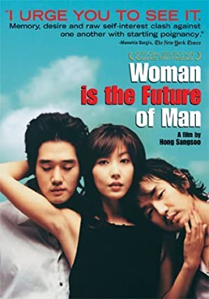 WOMAN IS THE FUTURE OF MAN – أفلام – 2004