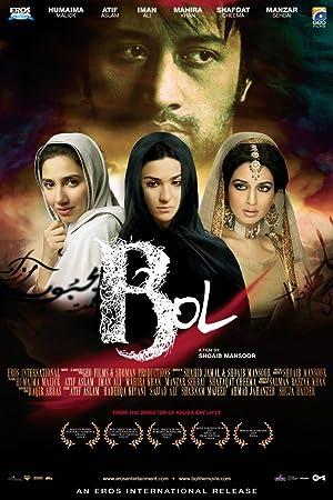 BOL – FILM – 2011