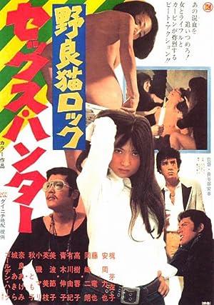 NORA-NEKO ROKKU: SEKKUSU HANTAA – ταινία – 1970