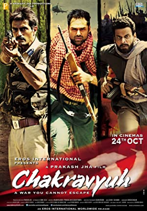 CHAKRAVYUH – FILME – 2012