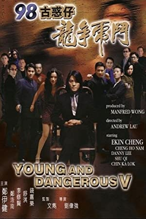98 GOO WAAK ZAI: LUNG CHANG FOO DAU – FILM – 1998