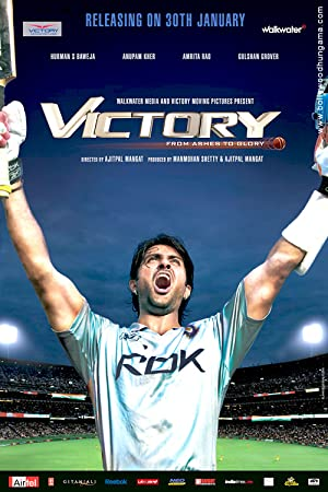 VICTORY – MOVIE – 2009
