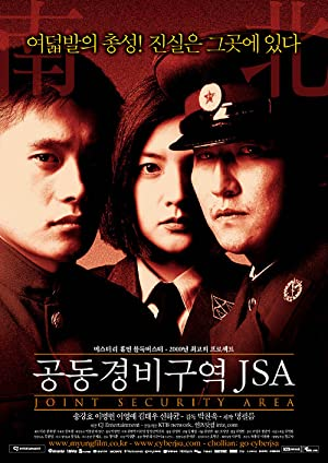 JSA – JOINT SECURITY AREA – FILM – 2000