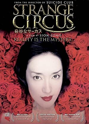 STRANGE CIRCUS – MOVIE – 2005