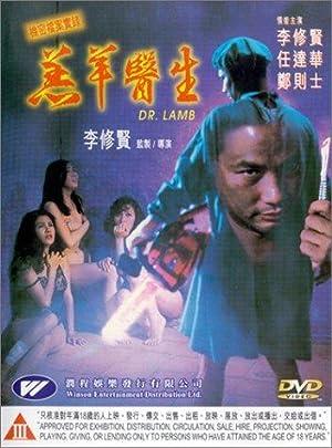 GOU YEUNG YI SANG – FILME – 1992