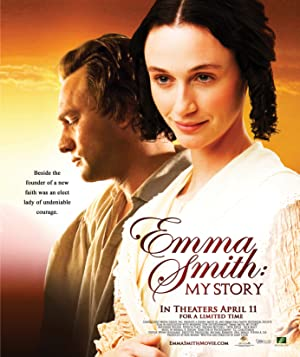 EMMA SMITH: MY STORY – FILM – 2008