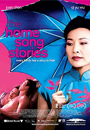 THE HOME SONG STORIES – FILM – 2007