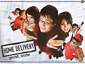HOME DELIVERY: AAPKO… GHAR TAK – MOVIE – 2005