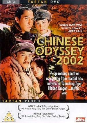 CHINESE ODYSSEY 2002 – MOVIE – 2002