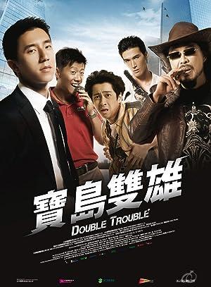 BAO DAO SHUANG XIONG – FILMY – 2012