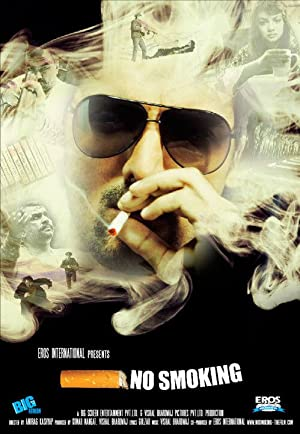 NO SMOKING  – FILME – 2007