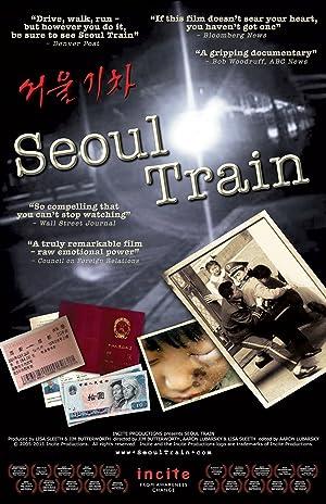 SEOUL TRAIN – FILME – 2004
