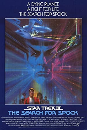 STAR TREK III: THE SEARCH FOR SPOCK – MOVIE – 1984
