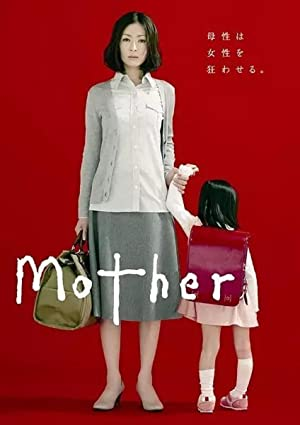 MOTHER              – SERIADO (SÉRIE) – 2010–