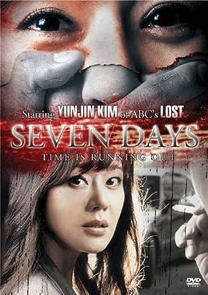 SEBEUN DEIJEU – FILM – 2007