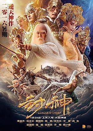 LEAGUE OF GODS – MOVIE – 2016