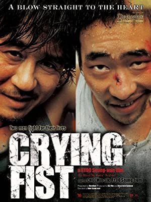 CRYING FIST – MOVIE – 2005