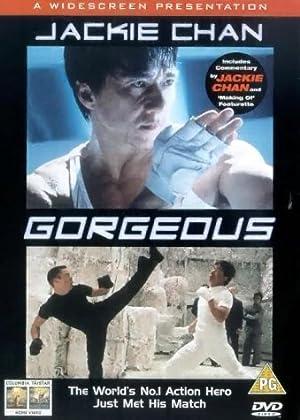 UNDER CONTROL – FILM – 1999