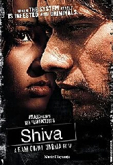 SHIVA – MOVIE – 2006