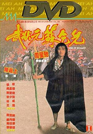 MO JONG YUEN SO HAT-YI – FILME – 1992
