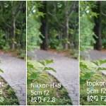 FUJINON Nikkor Topcor 比較②