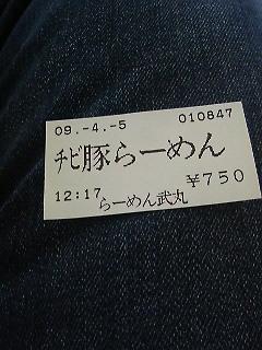 1238904948_0.jpg