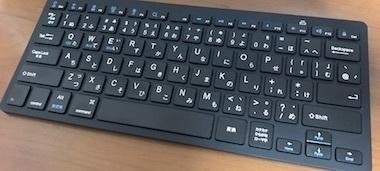KeyBoad.jpg