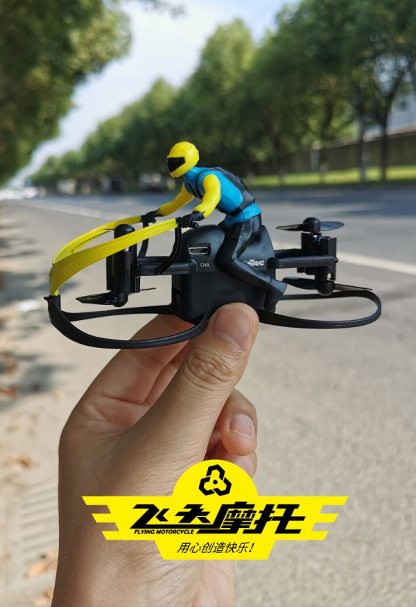 Radio remote control Sci-Fi Future Flying Motorbike Quadcopter Toy Quadrotor Helicopter Toy Quadcopter Drone Toy Indoor outdoor remote control helicopter