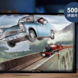 """""""Flying Ford Anglia Fly over Hogwarts Express and Hogwarts Railway viaduct"""" 3D Lenticular Printing Image, 500 Pieces Harry Potter Fandom Favorite Harry Potter and the Chamber of Secrets scene, Cubicfun Toys (Cubic-Fun E1614H) 3D-look Paper Jigsaw Puzzle"""