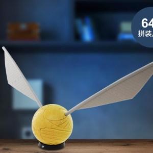 """Harry Potter Quidditch Golden Snitch"" 64 Pieces Cubicfun (Cubic-Fun E1620h) 3D Paper Jigsaw Puzzle. DIY Handmade Paper Crafts, Desk Decoration, Bookshelf Decorating."
