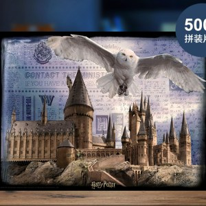 """""""Hedwig flew over Hogwarts Castle"""" 3D Lenticular Printing Image, 500 Pieces Harry Potter Owl Movie Classic Shot Jigsaw Puzzle, Cubicfun Toys (Cubic-Fun E1615H) 3D-look Paper Puzzles, Harry Potter Fans Collecting Mural"""
