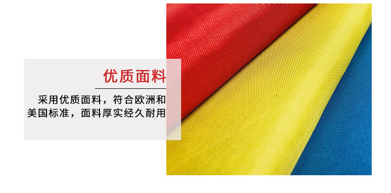 custom made flag, custom nylon flags, custom made flags and banners, flag printing, custom flag printing, custom flags cheap, custom National flag.