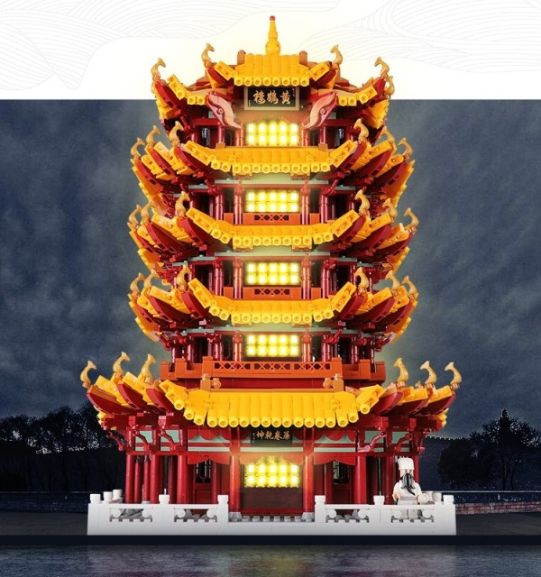 """6794 PCS My Own Creation City Street View MOC-01024 """"Yellow Crane Tower"""", High Difficulty That Takes a Lot of Time to Build Building Blocks (MOC Custom Bricks, Compatible Building Blocks Bricks)"""