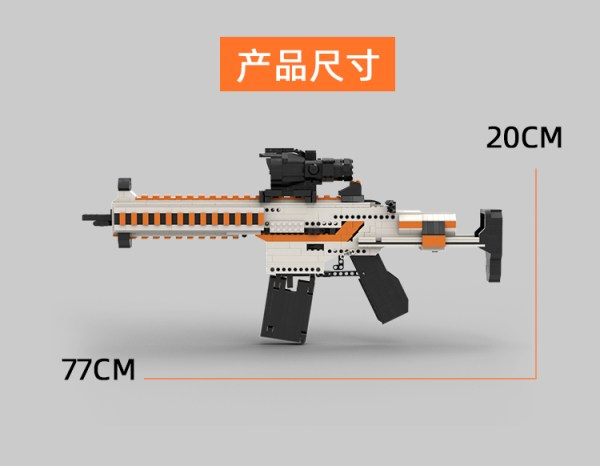 1:1 Scale Model Gun & Weapon. HK416 Assault Rifle Asiimov Color Scheme Compatible Bricks Assembly Set. Step by Step Build Your Working Shooting HK416-C Building Blocks Carbine Toy