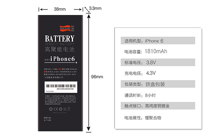 iPhone Battery & Power Repair, Apple Support iPhone battery replacement, iphone 6 1810mAh Battery Replacement, Easy DIY replacement iphone battery, Only takes 10 minutes