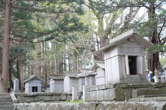 The Matsumaes Cemetery