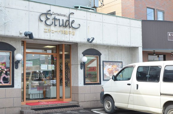 Ohirune Pudding (Baby Chick's Lunchtime Nap Pudding) -Etude Confectionery Store in Asahikawa