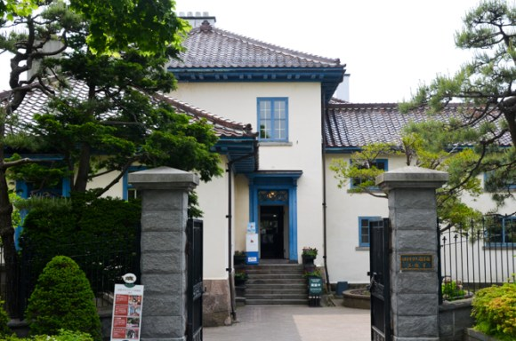 Former British Consulate in Hakodate