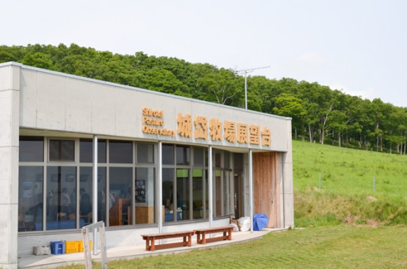 Shirotai Ranch Observation Point in Nanae
