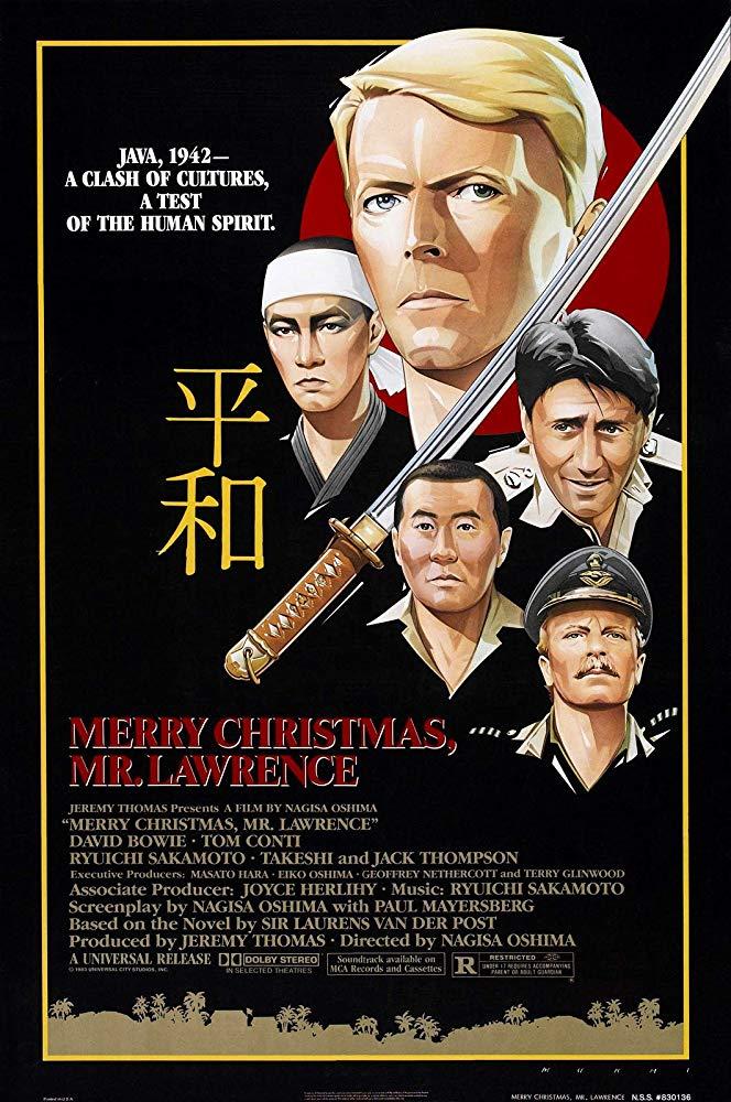 戦場 の メリー クリスマス あらすじ