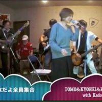 大東市のライブハウスから日本中のミュージシャンやライブハウスとソーシャルで繋がる実験プロジェクト【 VOXOX だよ全員集合!】Ustream番組がスタートしました♪ゲスト:HAT TREAT さん