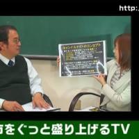 「大東市をぐっと盛り上げるTV」開局記念!ロングインタビュー「ミスター大東」中村崇明さん