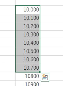 数字(桁区切り後)