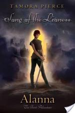 Retro Friday Review: Alanna: The First Adventure by Tamora Pierce