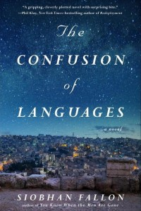The Confusion Of Languagesby Siobhan Fallon is not an easy read-- at least not emotionally -- but damn if it isn't well written.