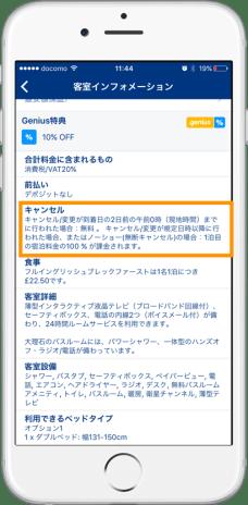 booking-com2