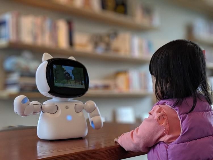 智慧機器人