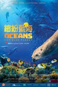 Oceans_poster AW OL